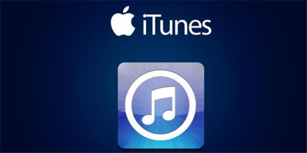17年后:苹果的一个王牌终于被放弃!唏嘘
