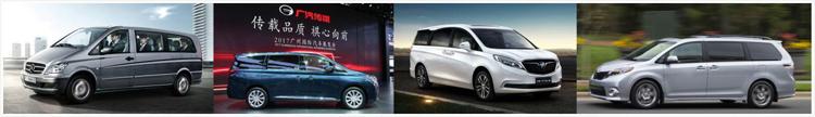 GM8销量直逼威霆!26万元商用MPV买什么车?