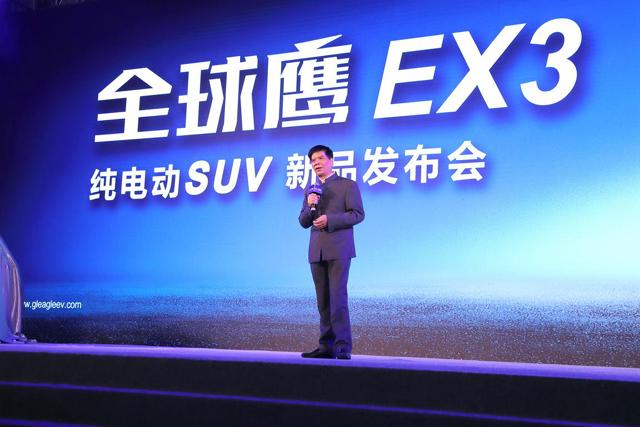 预售7-10万元续航300公里全球鹰EX3开启电动SUV平民时代!