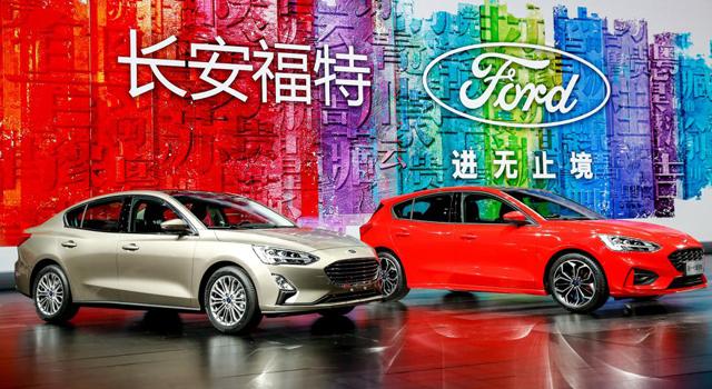 针对中国市场研发,福特新福克斯、福睿斯能继续受青睐?