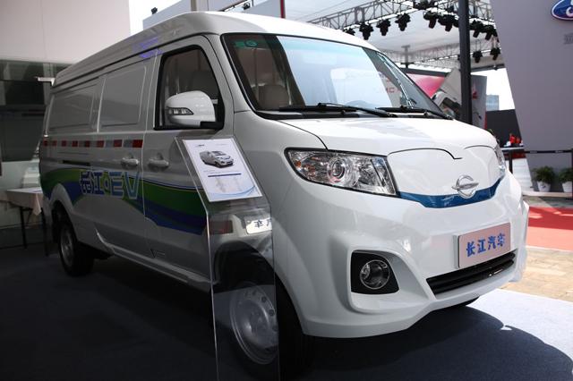 最长续航560公里!长江乘用和商用车齐亮相北京车展