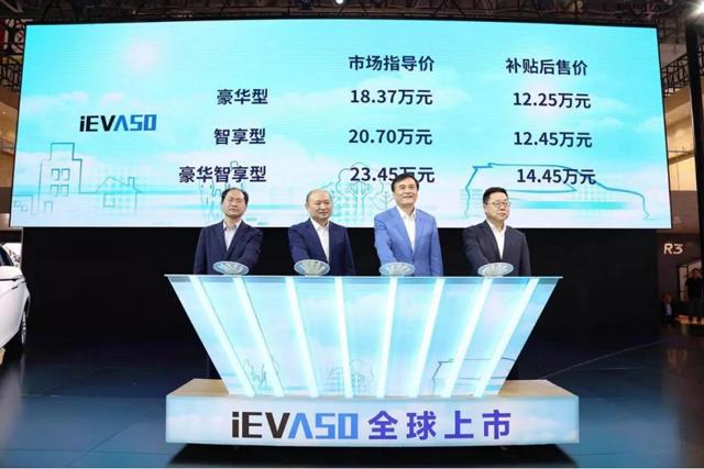哪家车企北京车展首日卖车订单过万辆?