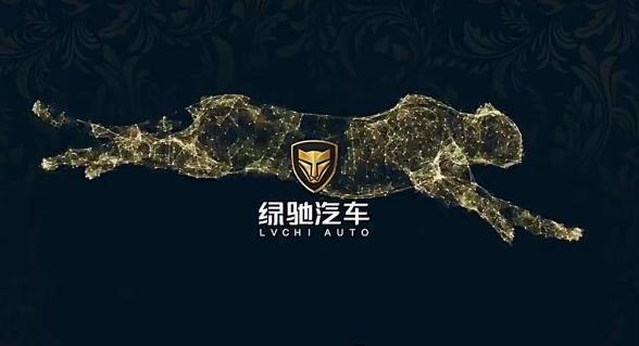 百公里加速仅需2.5秒的中国绿驰(Venera)将在日内瓦车展亮相