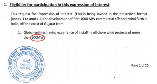 【能源眼?风电】一口吃成胖子?印度抛出1000MW海上风电项目