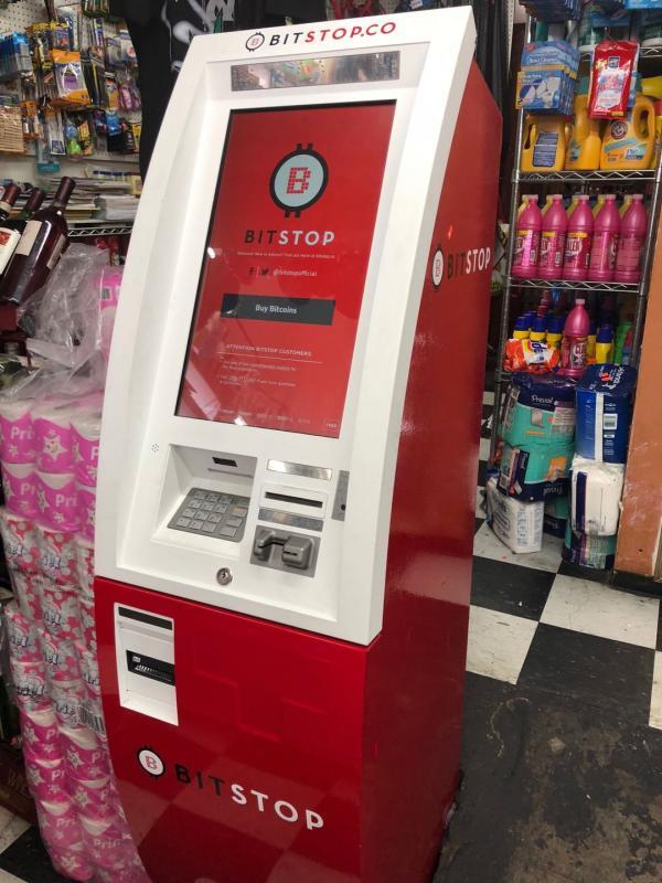 下一个大金矿出现了?阿根廷计划安装4000台比特币ATM机!