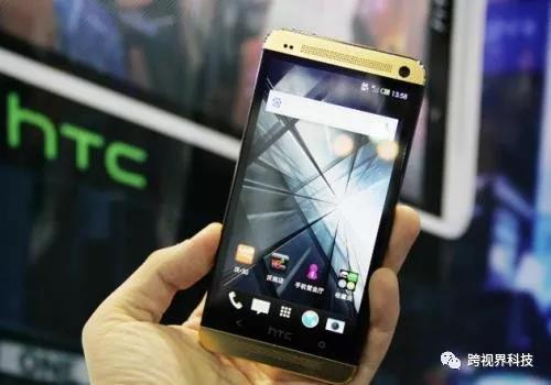 HTC区块链手机曝光!区块链+智能硬件风口更盛