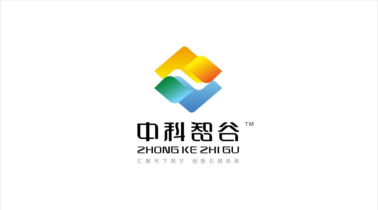 """国内""""最强大脑""""要在广州建千亿级人工智能产业园"""