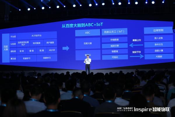 百度ABC+IoT赋能各行业变革,加速物联网时代到来