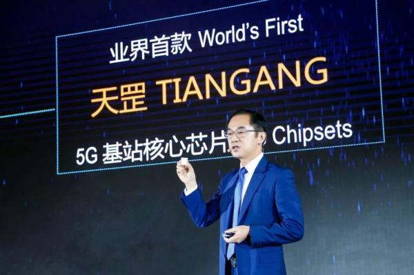 5G即将到来!巨头争相布局,万亿美元市场将开启