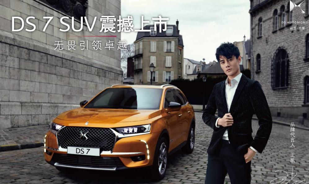 2018年北京车展:展台最值得关注的新车盘点(一)