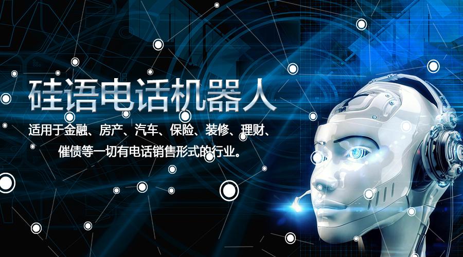 韩国人工智能面试官迅速崛起 中国的人工智能早已先行