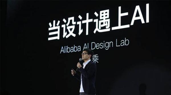 """阿里AI新物种:""""鲁班""""变""""鹿班""""仅用两年化身高级设计师"""