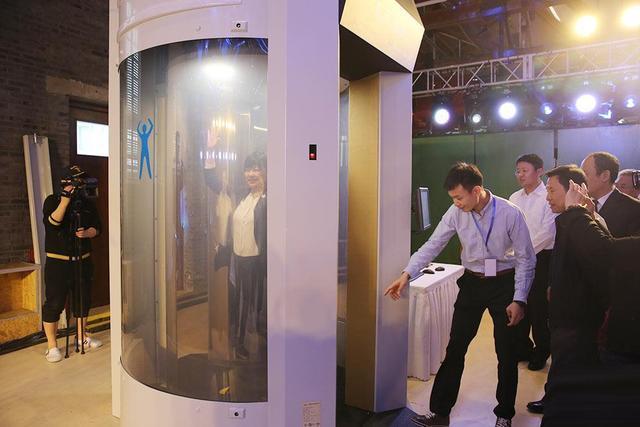 中国航天科工三院三十五所发布AI人体安检仪,智能安检时代将到来