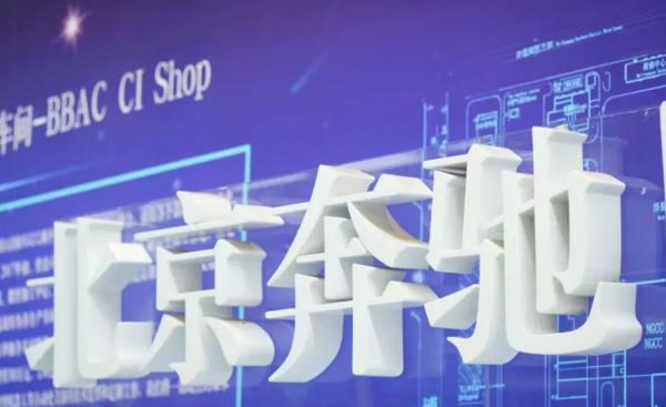 【案例分享】看北京奔驰极致改善:成本降低99% 效率提升6倍