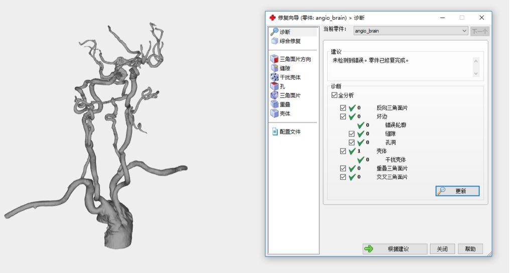 【三的部落 小贴士】3D打印数据模型之经验分享