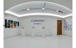 康宁协同全球研发资源,着眼未来开拓广泛新技术领域