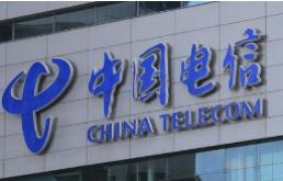 """被""""赶""""出纽交所后,中国电信拟在上交所主板上市"""