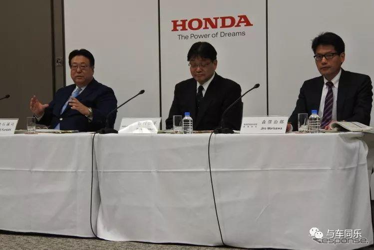 本田公布2017年度业绩,排名日本第四