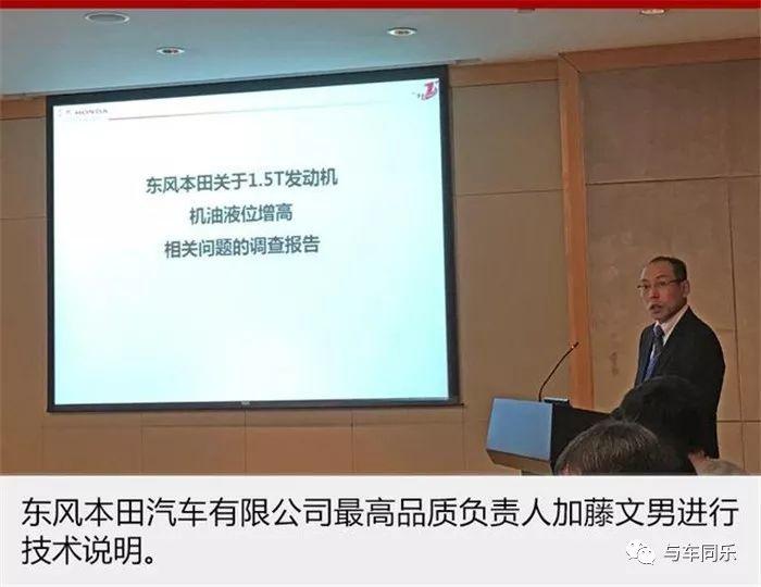 东风本田官宣因设计原因召回部分CR-V