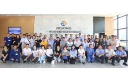 数字化转型与高效焊接技术交流研讨会在瑞松科技举办