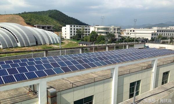 工商业屋顶安装光伏发电有这么多好处,再不装就晚啦!