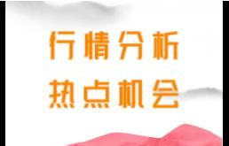 """1月内连收三家锂业相关公司,金圆股份能否跨界逆袭,成为一代""""锂王""""?"""