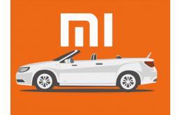 为何小米不使用华为自动驾驶?而是买自动驾驶公司,投芯片企业