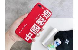 苹果、三星、谷歌为何把工厂从中国转到越南等地?其结果又会如何?