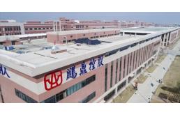 鹏鼎控股发布半年报:靠PCB电路板成全球第一