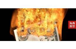 实控人操控股价,员工8亿投资打水漂!百亿富豪成老赖被悬赏千万