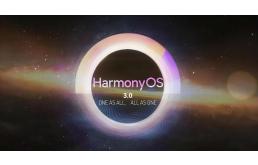 鸿蒙3.0即将登场,华为再传好消息