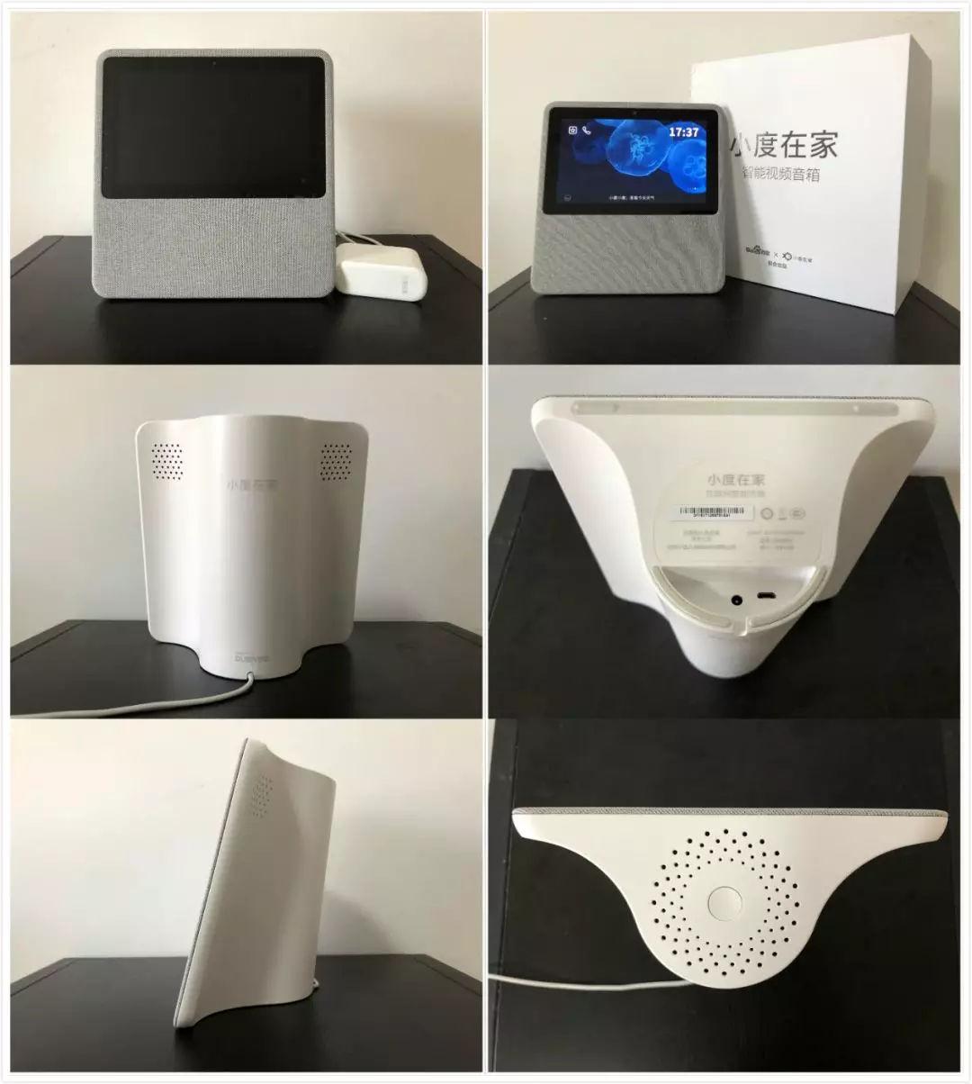 小度在家体验:可能是最适合家庭使用的AI音箱