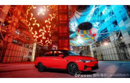 小鹏汽车P5正式上市 私人影院可与特斯拉M3匹敌