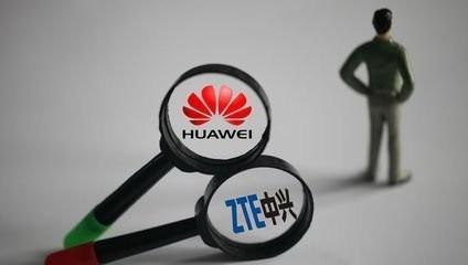 中兴被台湾限售,华为被美国调查,相似遭遇华为为何底气更足?
