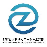 浙江大数据产业联盟