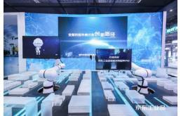 """""""多元""""的工业互联网,京东工业品终于想好了要做什么?"""