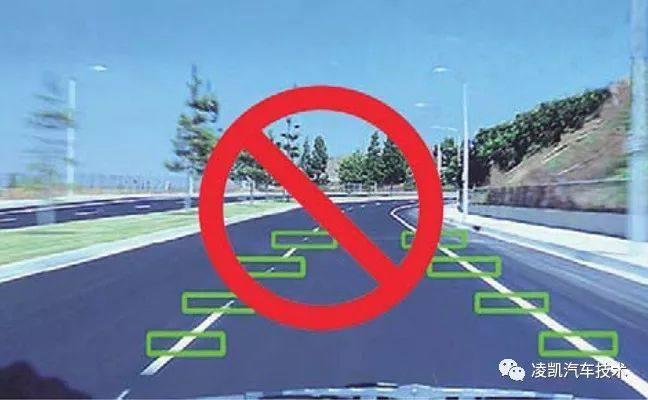 图解汽车电气技术7-车道偏离预警系统