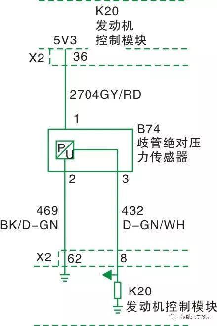 发动机电子控制系统传感器(1)    新款科鲁兹车系绝对压力传感器电路