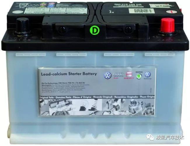 锂电:'图解汽车电气系统10-汽车蓄电池'