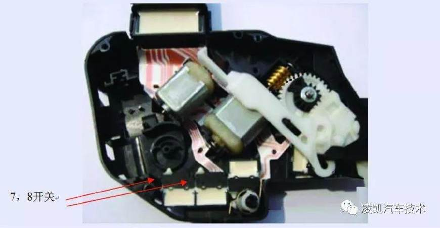 图解汽车电气技术16-汽车主动防盗系统
