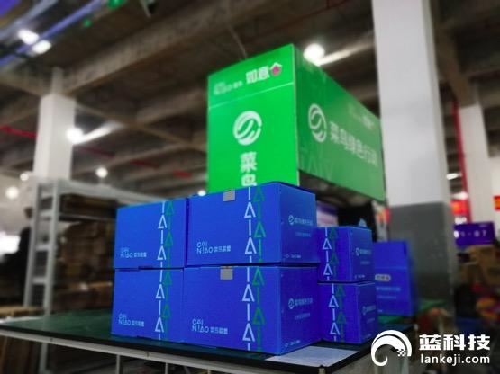 阿里巴巴主导  2020年中国快递箱即将消失?