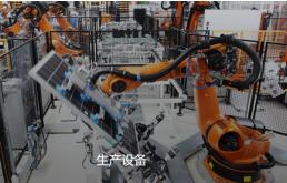 博世和库卡为何成德国工业4.0 先锋部队?