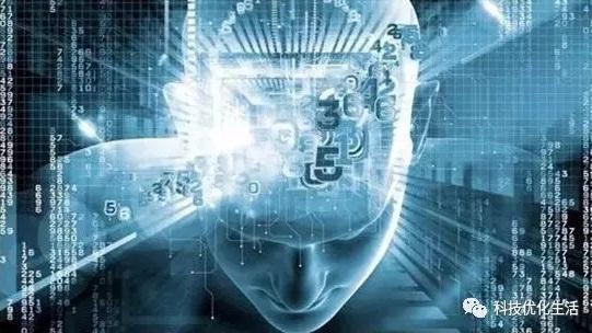 人工智能之决策树(DT)