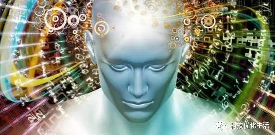 人工智能之支持向量机(SVM)