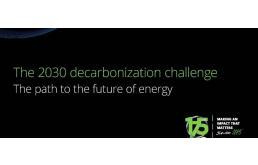 Deloitte发布《2030年脱碳的挑战—能源未来的路径》