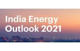 国际能源署发布《印度能源展望2021》