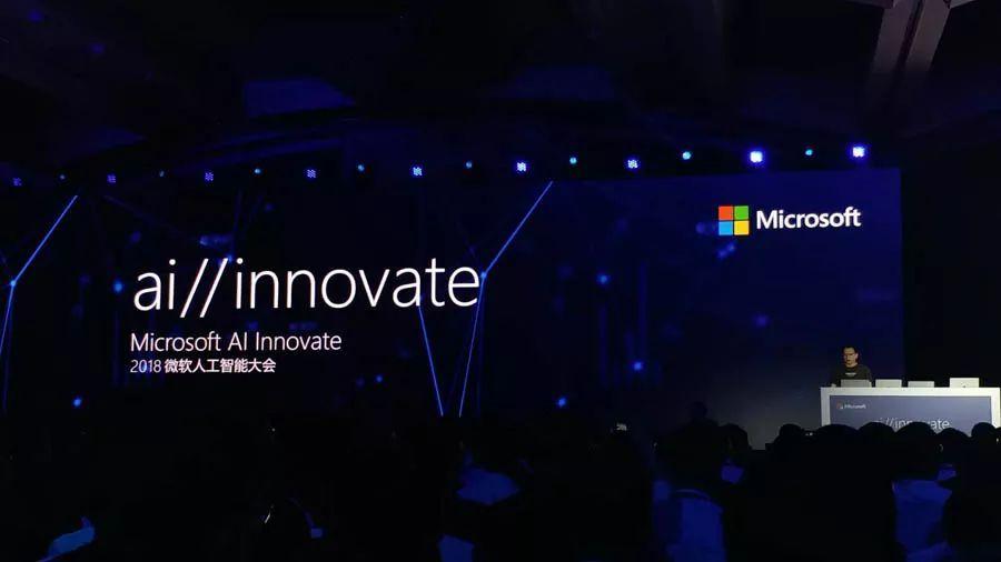 携手独角兽企业,微软正在用AI打造更美好的未来