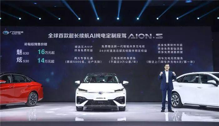 经过几年的市场蛰伏期,新能源汽车近年来呈现出高速增长态势。据中国汽车工业协会数据显示,2019年1月,新能源汽车产销分别达到9.1万辆和9.6万辆,同比增长113%和138%。 作为国内新能源品牌的先行者,广汽新能源近期也为广大用户带来了新惊喜,那就是全新上线的Aion S系列。  Aion S是广汽新能源专属产品新体系Aion旗下的首款战略车型,3月1日,广汽新能源Aion S正式开启预售并揭晓预售价格,其中Aion S 炫的预售价为14万元起,Aion S 魅的预售价为16万元起。  作为新能源专属产