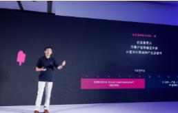 """小冰第九代正式发布: """"人工智能""""有了温度"""