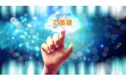 全球公有云的芯基建,AWS、阿里云、紫光云等发力芯片创新